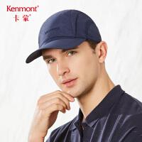 卡蒙速干太阳帽男纯色鸭舌帽夏天电动车遮阳帽户外防紫外线棒球帽 3502