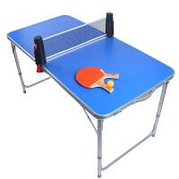 室内家用可折叠伸缩儿童小乒乓球台小孩乒乓球桌家用室内折叠小型 套餐:球桌 球拍 球网 球