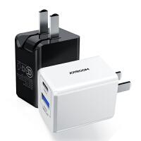 JOYROOM/机乐堂 Type-C智能充电器双多口UB可折叠3.4A快充手机充电器头 3.4快充【黑色】
