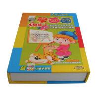 正版视频教学与布里兹一起学画画适合3-8岁幼儿儿童5VCD光盘碟片