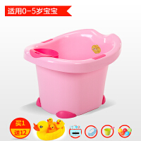 儿童洗澡桶宝宝浴桶大号加厚可坐小孩泡澡桶幼儿沐浴桶婴儿洗澡盆