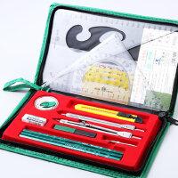 英雄制图绘图几何工具套装组合仪器机械工程建筑专业画图圆规套装学生工具包尺子画图工具