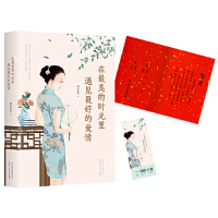 在美的时光里遇见的爱情 慕容素衣 北京十月文艺出版社