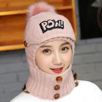 帽子女冬天韩版百搭潮时尚新款软妹可爱加绒保暖针织防风寒骑车帽 M(56-58cm)