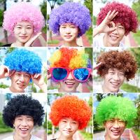 万圣节小丑彩色爆炸头假发头套搞笑头套演出发套七彩儿童表演道具