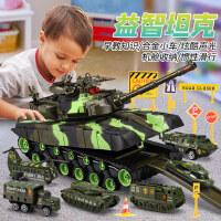 超大号坦克玩具车故事音乐耐摔惯性车军事3模型5岁男孩合金小汽车