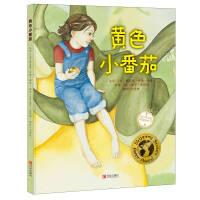 黄色小番茄)戴米恩・伊莲・由美青岛出版社9787555231080