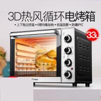 【支持礼品卡】电烤箱家用小烤箱33L大容量6管加热上下独立控温f5s