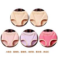 5条 内裤女中腰竹炭纤维性感蕾丝提臀女士三角裤比莫代尔纯棉柔软 超值5条装