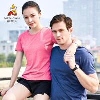 稻草人户外夏季运动情侣速干衣男女短袖速干t恤吸汗透气跑步健身