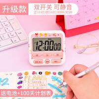 秒表计时器学习考研学生做题时间管理可静音定时器闹钟厨房提醒器
