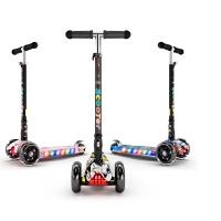滑板��和�3-6-14�q小孩2三四��W光男孩�_踏�����溜溜�