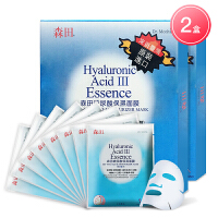 台湾进口森田药面膜2盒共8片补水保湿 长效锁水 紧致提拉