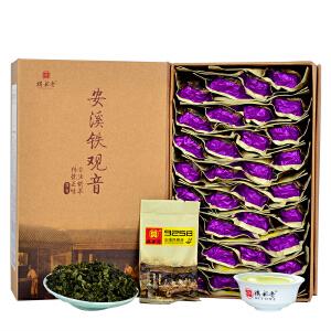 祺彤香茶叶 安溪铁观音 清香型特级乌龙茶 2018新茶 经典9258