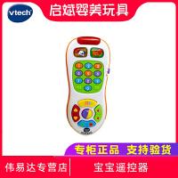 伟易达宝宝遥控器婴幼儿早教益智中英双语声光音乐儿童电话玩具
