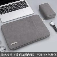 【特惠】2019优选笔记本内胆包适用联想苹果Macbook13.3华为matebook电脑包15 +电源包