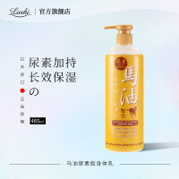 loshi日本�R油身�w乳保�褡��香�w485ml