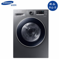 Samsung/三星 WD90M4473JX/SC 9公斤大容量 洗烘干一体机