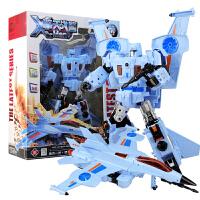 飞机声光汽车机器人模型男孩儿童玩具礼物