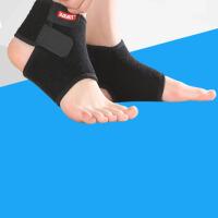 儿童护踝运动护具男女足球脚腕跑步舞蹈加压护脚踝