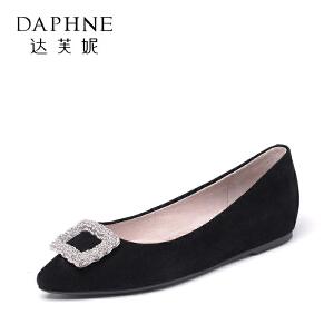 Daphne/达芙妮方扣浅口女鞋防滑羊皮单鞋