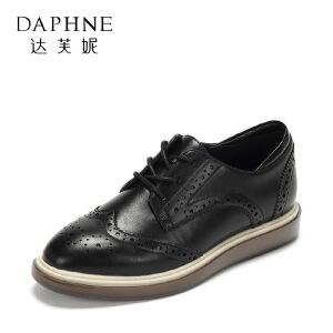 Daphne/达芙妮秋季复古圆头 英伦风休闲小皮鞋牛津鞋女