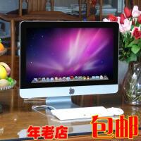【仿真】19/21.5/24/27 寸仿真苹果一体机模型电脑模型仿苹果显示器SN0243