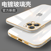 iPhone11手机壳新款晶钻玻璃苹果11镜头全包防摔11ProMax超薄液态硅胶11pro网红潮牌男女max个性创意情