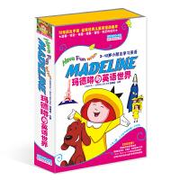 新华书店正版 玛德琳的英语世界 视听5DVD+5CD附中英同步双语手册 3-12岁小朋友学习英语
