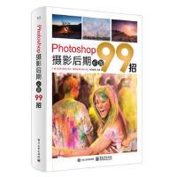 Photoshop摄影后期 ps自学教程书籍 PS数码摄影照片后期处理教程 PS处理入门教材
