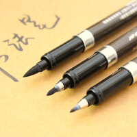 中柏秀丽笔小楷中楷大楷书法笔软毛笔软头笔签名笔签到笔