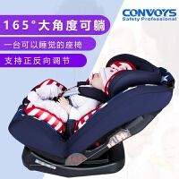 儿童安全座椅0-12岁婴儿宝宝车载可躺座椅
