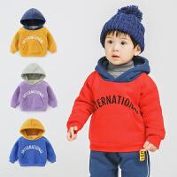 男童连帽卫衣外套冬装秋冬童装儿童宝宝小童保暖上衣