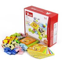 90PCS动物交通认知方块平面拼图 儿童益智早教玩具套装带底座图卡