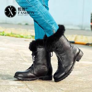 【满200减100】【毅雅】牛皮时尚休闲毛毛短靴子舒适低跟马丁女鞋子 287