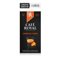 【网易考拉】【Orange Garten 欧瑞家】,Café Royal浓缩馥特胶囊咖啡 咖啡粉 速溶 适用Nespr