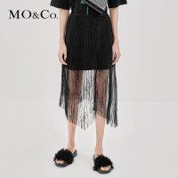 MOCO秋季新品镂空蕾丝钩花百褶半身裙 MA183SKT201摩安珂