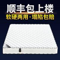 席梦思床垫软硬两用20cm厚1.8米1.5m家用宿舍经济型独立弹簧床垫