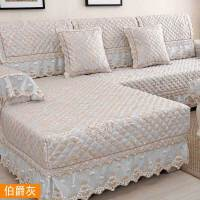 四季欧式沙发垫防滑布艺坐垫蕾丝全包组合实木真皮沙发巾套罩定做