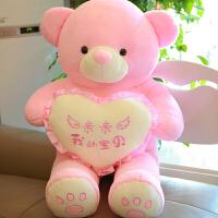 毛绒玩具布娃娃泰迪熊猫抱抱熊大玩偶送女友儿童女孩生日礼物
