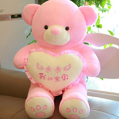 毛绒玩具布娃娃泰迪熊猫抱抱熊大玩偶送女友儿童女孩生日礼物 发货周期:一般在付款后2-90天左右发货,具体发货时间请以与客服协商的时间为准