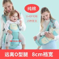 婴儿背带四季通用多功能腰凳宝宝坐凳前抱式初生新生儿横抱