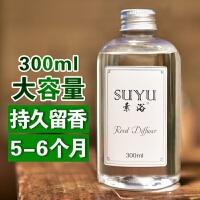 香精油补充液家用卧室内房间无火香水空气清新剂持久厕所除臭