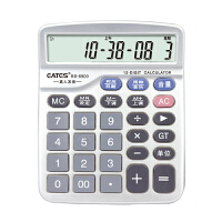 EATES/伊达时 语音型电子计算器BS-6900 真人发音/时间日期闹钟音乐计算机小学生中高考试得力助手办公用品 当