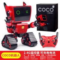 正版美高乐智能机器人COCO小铁 熊出没奇幻空间电动遥控机器人 COCO智能机器人大号