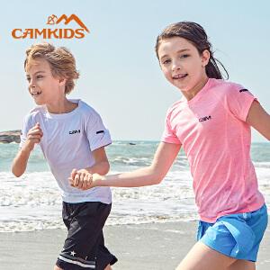 CAMKIDS男童T恤儿童夏装男2018夏季新款中大女童短袖儿童运动t恤速干