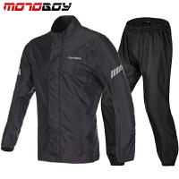 摩托车骑行雨衣套装服裤分体机钓披鱼户外男女商务薄