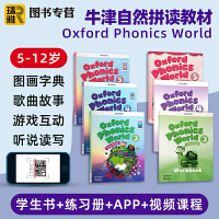 新版牛津少儿英语自然拼读教材Oxford Phonics World 3 4 5级别 主课本+练习册含APP 英语拼读世