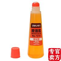 得力7314 黄色胶水 120ml大容量 粘性强海绵头出胶办公用品