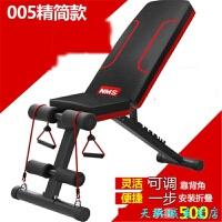 哑铃凳仰卧起坐健身器材商用多功能辅助器仰卧板健身椅飞鸟卧推凳